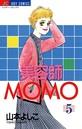 美容師MOMO (5)