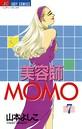美容師MOMO (7)