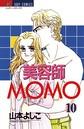 美容師MOMO (10)