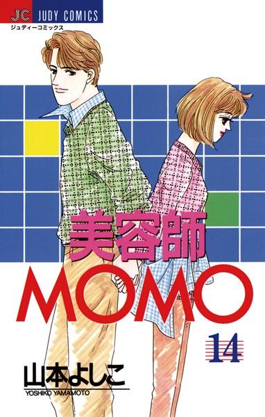 美容師MOMO (14)