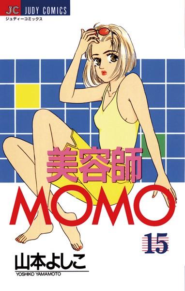 美容師MOMO (15)
