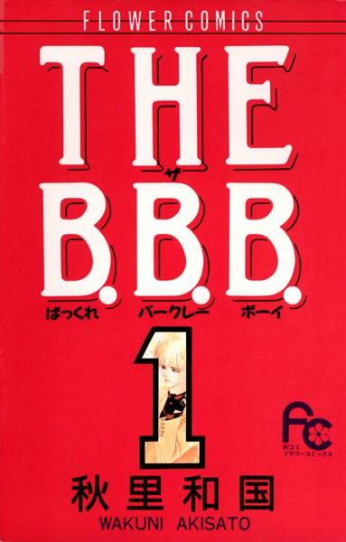 THE B.B.B (1)