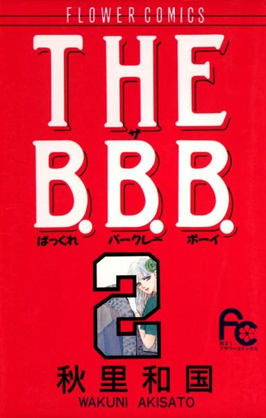 THE B.B.B (2)