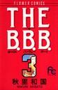 THE B.B.B (3)