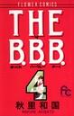 THE B.B.B (4)
