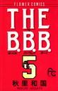THE B.B.B (5)
