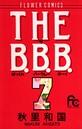 THE B.B.B (7)