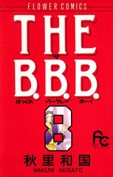 THE B.B.B (8)