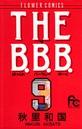 THE B.B.B (9)
