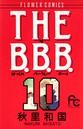 THE B.B.B (10)