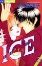 ICE (3)