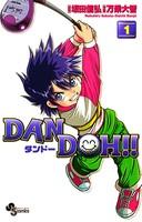 DAN DOH(ダンドー)!!