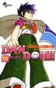 DAN DOH(ダンドー)!!〔新装版〕 10