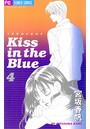 Kiss in the Blue (4)