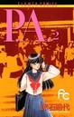 P.A. (2)