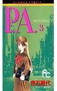 P.A. (3)