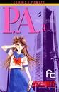 P.A. (4)