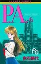 P.A. (6)