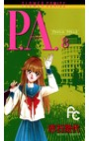 P.A. (8)