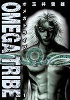 Omega tribe