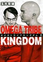 OMEGA TRIBE KINGDOM (2)