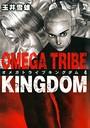 OMEGA TRIBE KINGDOM (4)