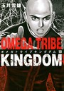 OMEGA TRIBE KINGDOM (10)