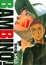 バンビ〜ノ!SECONDO (7)