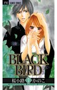 BLACK BIRD (7)
