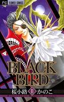 BLACK BIRD (11)