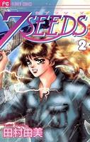 7SEEDS (2)