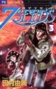 7SEEDS (3)