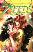 7SEEDS (5)