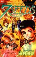 7SEEDS (7)