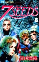 7SEEDS (8)