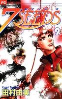 7SEEDS (9)