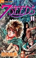 7SEEDS (11)