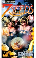 7SEEDS (14)