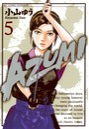 AZUMI-あずみ- (5)