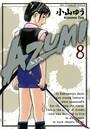 AZUMI-あずみ- (8)