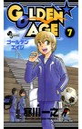 GOLDEN★AGE (7)