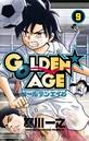 GOLDEN★AGE (9)