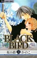 BLACK BIRD (18)