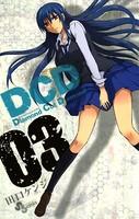 DCD (3)