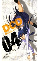 DCD (4)