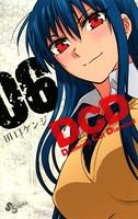 DCD (6)