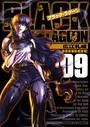BLACK LAGOON (9)