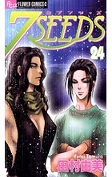 7SEEDS (24)