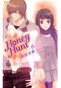 Honey Hunt (6)