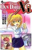 DAN DOH!!Xi (13)